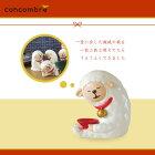 �ǥ���(decole)����֥�(concombre)�ޤä��ꤪ����ޥ����å�:���Ȥ��ȤҤĤ�