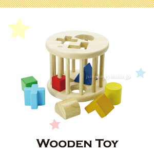 ウッデントイ(木のおもちゃ)ドラムパズル男の子/女の子を問わず人気のカラフルな色合いがオシャレで可愛い、子供用[キッズ用]ののオモチャ/積み木のパズル。鮮やかな色合いが、おしゃれでかわいい、子ども用の木製の玩具はキッズズペースや待合室の遊具におすすめ。