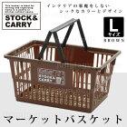ストック&キャリー(STOCK&CARRY)マーケットバスケットLサイズ:ブラウン