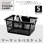 ストック&キャリー(STOCK&CARRY)マーケットバスケットSサイズ:ブラック