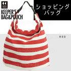 KEEPER'S(キーパーズ)ショッピングバッグ:レッド