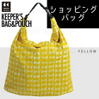 KEEPER'S(キーパーズ)ショッピングバッグ:イエロー