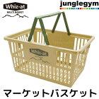 Whiz-atマーケットバスケットLサイズ:ベージュ