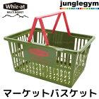 Whiz-atマーケットバスケットLサイズ:カーキ