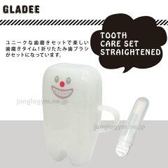 グラディー(gladee)ティース歯みがきセット:矯正中グラッドリー グラディーの可愛いはみがきセ...