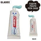 グラディーgladee歯磨き粉ペンケース