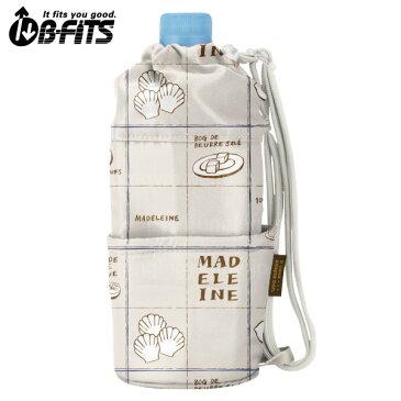 ビーフィッツ B-FITS ペットボトルカバー :マドレーヌ ベージュ Madeleine [ 保冷・保温ボトルカバー 500mlサイズ 300mlサイズ おしゃれ かわいい 165302 ]