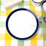 スタジオエム(STUDIO M')ペールプレート:ブルー(青)優しい白(ホワイト)に青い(ブルー)ラインが爽やかで可愛い(かわいい/カワイイ)、おしゃれ(オシャレ)なお皿(皿)。朝食のトーストも十分入り、パスタ皿としても使用可能な万能サイズ