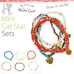 【ss】Cat Hammill キャットハミル メッセージ ブレスレット セット【6本1セット】《 mini cat ...