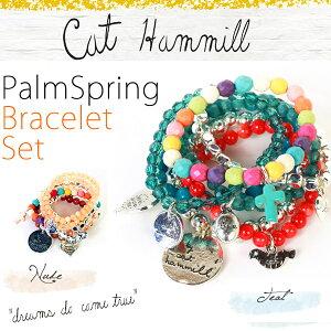 【ss】【fw】Cat Hammill キャットハミル 《 Palm Spring Bracelet Set 》リゾート感たっぷりの...