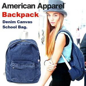 【jg】American Apparel アメリカンアパレル バッグ リュック バックパック 大容量 《 Denim Canvas School Bag 》大人 カジュアルに♪ レディース メンズ 兼用 ♪ ウォッシュ加工デニム 素材のシンプルデザイン【GINGERmirror1504】