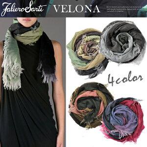 【jg】【 Faliero Sarti ファリエロサルティ 】 《 VELONA 》 ウール の ソフトで 暖かな風合いの ストール 世界的有名 ストール ブランド 「 ファリエロサルティ 」