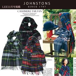 【s1】【fw】Johnstons ジョンストンズ 【送料無料】芸能人愛用♪ カシミアストール プレゼント...