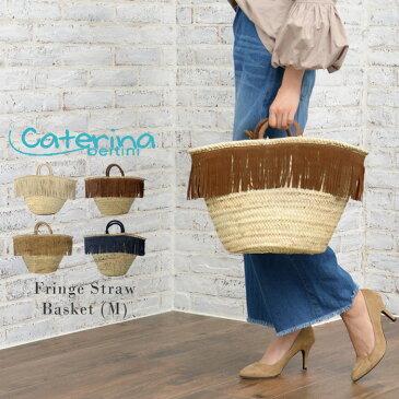 CATERINA BERTINI カテリナベルティーニ かごバッグ イタリア Bertini バッグ フリンジ ストローバッグ カテリナ Mサイズ Fringe Straw Basket ベージュ ビスコッティ