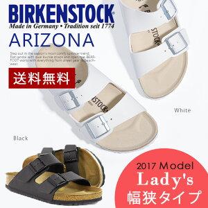 ビルケンシュトック BIRKENSTOCK アリゾナ レディース ビルケン コンフォートサンダル ビルコフロー