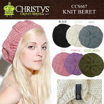 ��CHRISTY'SHAT�ۥ��ꥹ�ƥ�����