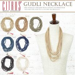 【jg】CITRUS シトラス シルク ロング ネックレス 《 Gudli Necklace 》 結婚式 や パーティー にもぴったり♪ ラグジュアリー ボンボン ネックレス