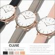 CLUSE 腕時計 クルース 時計La Boheme ラ・ボエーム 38mm 全4色革 ベルト レザー ギフト即日発送 【コンビニ受取対応商品】