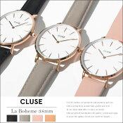 【送料無料】CLUSEクルース腕時計LaBohemeラ・ボエーム38mm全3色即日発送