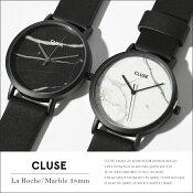 【送料無料】CLUSEクルース腕時計LaRocheラ・ロッシュ大理石38mm全3色即日発送