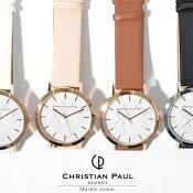 【送料無料】CHRISTIANPAULクリスチャンポール腕時計Marbleマーブル大理石43mm全4色即日発送