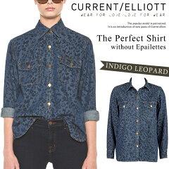 【jg】カレントエリオット CURRENT ELLIOTT デニム シャツ レオパード 《 The Perfect Shirt INDIGO LEOPARD 》 スキニー や ボーイフレンド デニム で話題のブランド コットン100% デニムシャツ