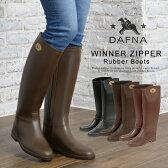 ダフナ レインブーツ ジッパー レインシューズ レディース dafna ロング 黒/ブラック/茶/ブラウン Winner Zipper Rubber Boots 細身シルエットで美脚に ロングブーツ 長靴 2016| ブーツ レイン かわいい おしゃれ シューズ 雨靴 ジップアップ レディス ブランド 大人