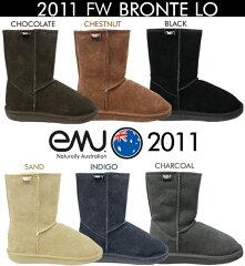 EMU エミュー 【楽天ランキング1位】EMU社独自のメリノウールmicron20を使用!2011EMU 正規品 EM...