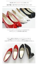 チャンキーヒールポインテッドパンプスリボンエナメルポインテッドトゥ日本製痛くない走れるヒールレディースJ.EVERYJ.エヴリー黒赤白大人可愛い上品ブラックレッドホワイト|歩きやすいおしゃれかわいいエナメルパンプス予約商品