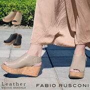 ファビオルスコーニウェッジソールサンダル本革レザー大人上品FabioRusconiイタリア製革靴ブラックグレージュ上質レザーのこだわりシューズ