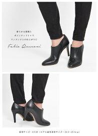 【jg】ファビオルスコーニレディースブーティレザー【FabioRusconi】ブラック/黒《Gandolfo》イタリアブランド新作高級ブランドならではのクオリティーを実感できる、お洒落な一足革靴