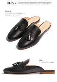 ファビオルスコーニサンダルFabioRusconiフラットサンダルタッセルローファースリッパミュールレザー本革ローヒールぺたんこ靴ブラックイタリア製大人上品可愛いおしゃれかわいいレディースさんだるレディース女性送料無料