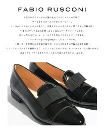 【t】【jg】ファビオルスコーニローファーレディースレザーエナメルパテント【FabioRusconi】ブラック《CALFVERNICE》イタリアブランド新作エナメルローファー♪高級ブランドファビオルスコーニならではのクオリティーを実感できる、お洒落な一足です革靴