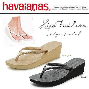 【jg】ハワイアナス havaianas 《 HIGH FASHION wedge sandal 》 ウェッジ ビーチ サンダル 歩きやすい ハイヒール ビーチサンダル ♪
