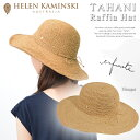Helen-tahani-01b