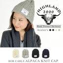Highlnd-bobal-01a