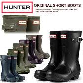 ハンター レインブーツ ショート HUNTER hunter ハンター オリジナル レイン ブーツ ORIGINAL SHORT BOOTS 23615 待望の ラバーブーツ 入荷 レインシューズ 2016