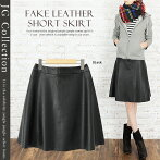 JGCollection�ե������쥶���Хå����åץ��硼�ȥ������ȡ�FakeLeatherBackZipShortSkirt��