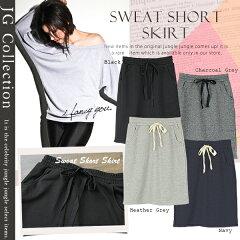 【ss】【fw】JG コレクションカジュアルな 霜降り スカート もキレイめシルエットで大人っぽく...