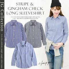 【n】【メ】【 JG Collection 】シャツ ストライプ 長袖 ブルー 《 Blue Stripe Longsleeve Shirt 》着痩せ効果 も期待できる トレンド ストライプシャツ ♪ 程よいサイズ感がオシャレ!
