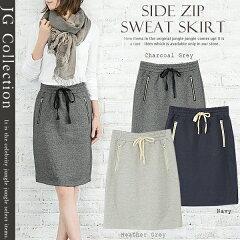 【ss】【fw】JG コレクション 上品な膝丈が大人っぽいキレイめシルエットのスマート スカート ...