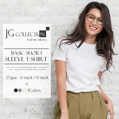【n】【メ】【JG Collection】レディース Tシャツ 半袖 丸首 Uネック Vネック 《 Basic short sleeve T-shirt 》 無地 白/グレー 新作 トップス JGコレクション【メール便対応商品】