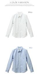 【クーポン適応商品】JGCollectionシャツオックスフォード長袖コットンレディースホワイトブルーPlainOxfordshirt着るだけでオシャレに決まる大人のこなれシャツ即日発送メール便対応商品