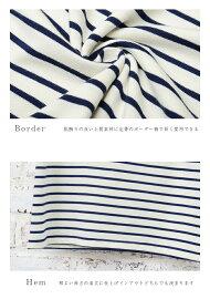 【n】レディースTシャツボーダー長袖JGコレクション《ShoulderborderLongSleeveT-shirt》ホワイト×ネイビーフェミニンなショルダーデザインボーダーロンT【JGCollection】【予約商品】バレンタイン