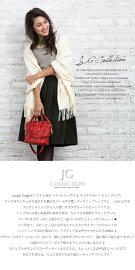 【n】【JGCollection】レディースパールノースリーブトップスタフタスカートセット《PearlTops&TaffetaSkirtSet》セットアイテムセットアップホワイト/ブラックJGコレクションウエストリボンフレアスカートフェミニン