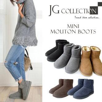 羊皮靴的女性所有羊皮都靴子迷你羊皮都靴子所有羊皮都都靴子迷你迷你豪華品牌首屈一指品質羊皮都都靴子原羊皮都都靴子同一天航運婦女 JG JG 收藏。