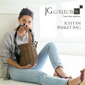 JGコレクションレディースかごバッグ籐蓋付きバスケットJGCollectionダークブラウン