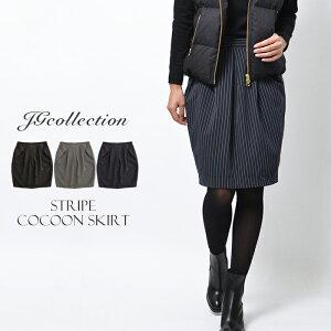 スカート ストライプ コクーンスカート シルエット オフィス カジュアル レディース コレクション Collection
