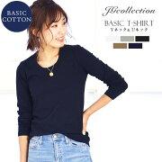Tシャツ ベーシック ホワイト ブラック レディース コレクション Collection カットソー レディス トップス ロンティー ティシャツ