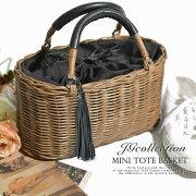 ミニトート バスケット ブラウン レディース コレクション Collection レディス トートバッグ カゴトート おしゃれ
